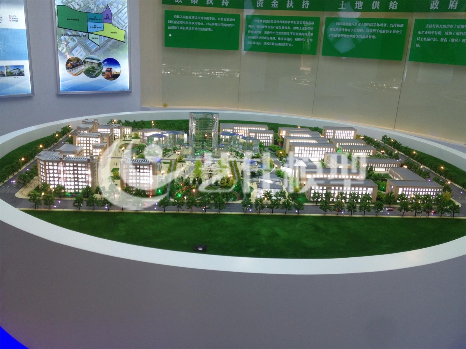 陕西省杨凌农业工业园