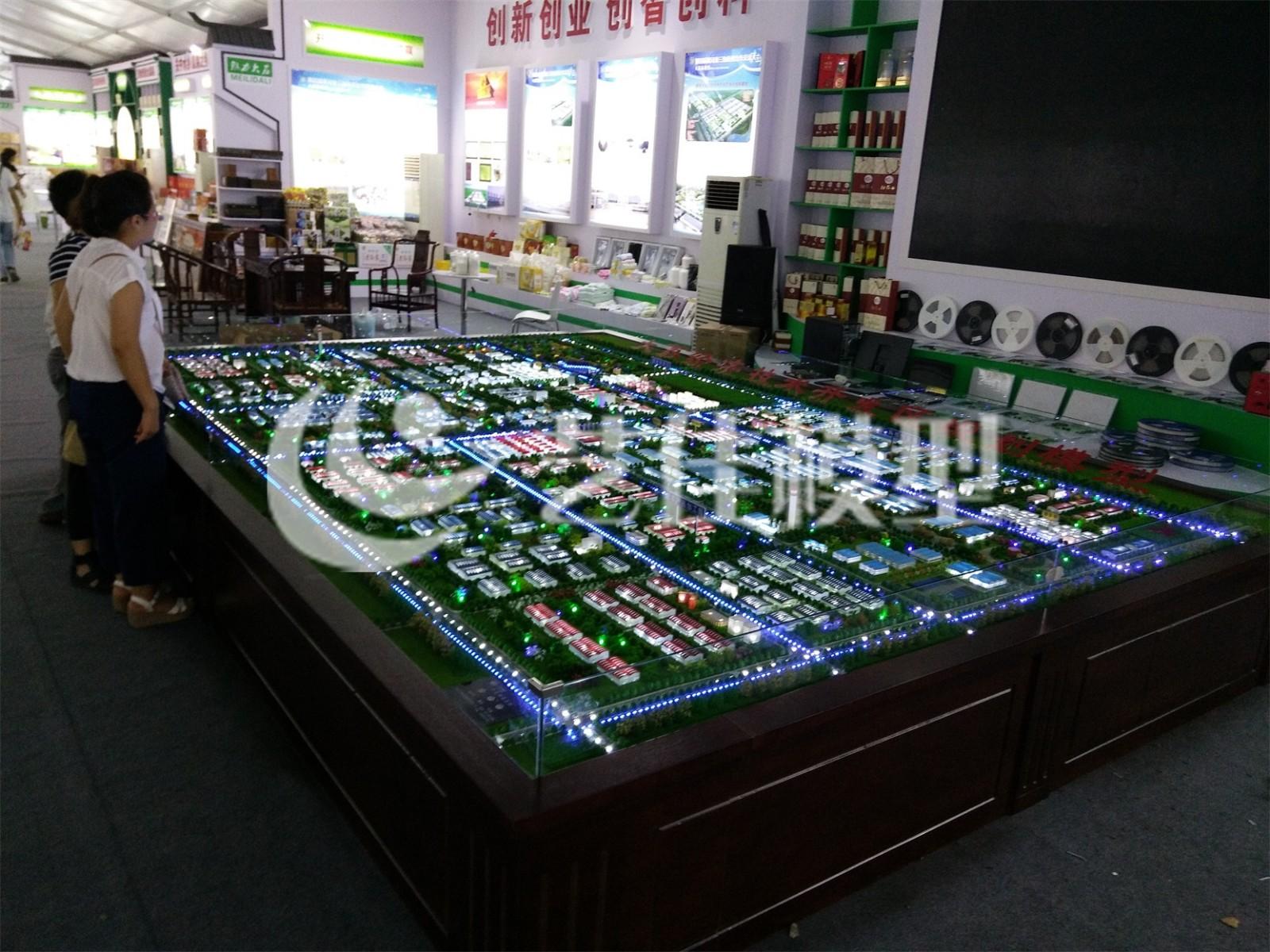 陕西省大荔县经济技术开发区规划伟德国际娱乐1946手机客户端