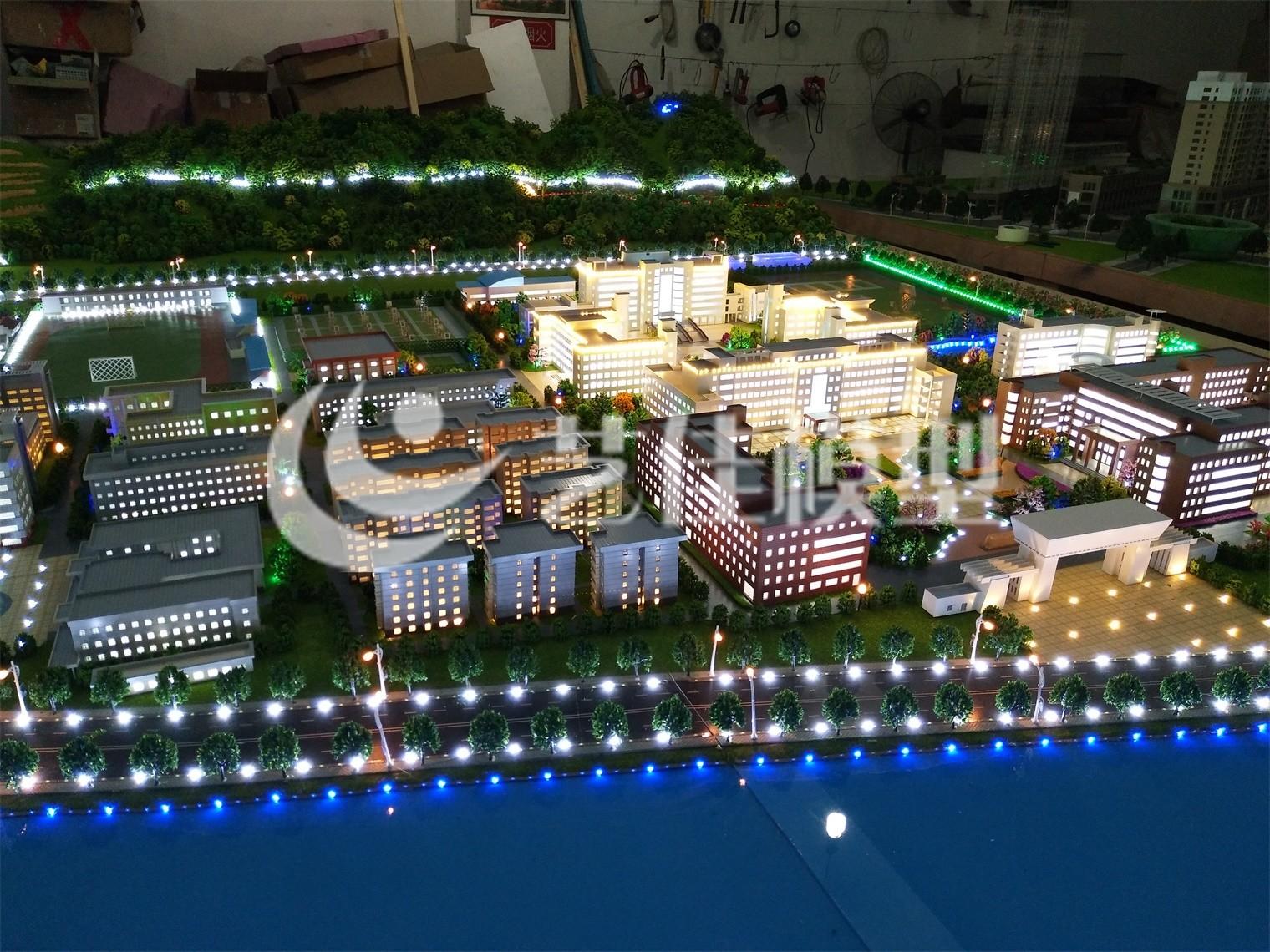 甘肃省天水市师范学院